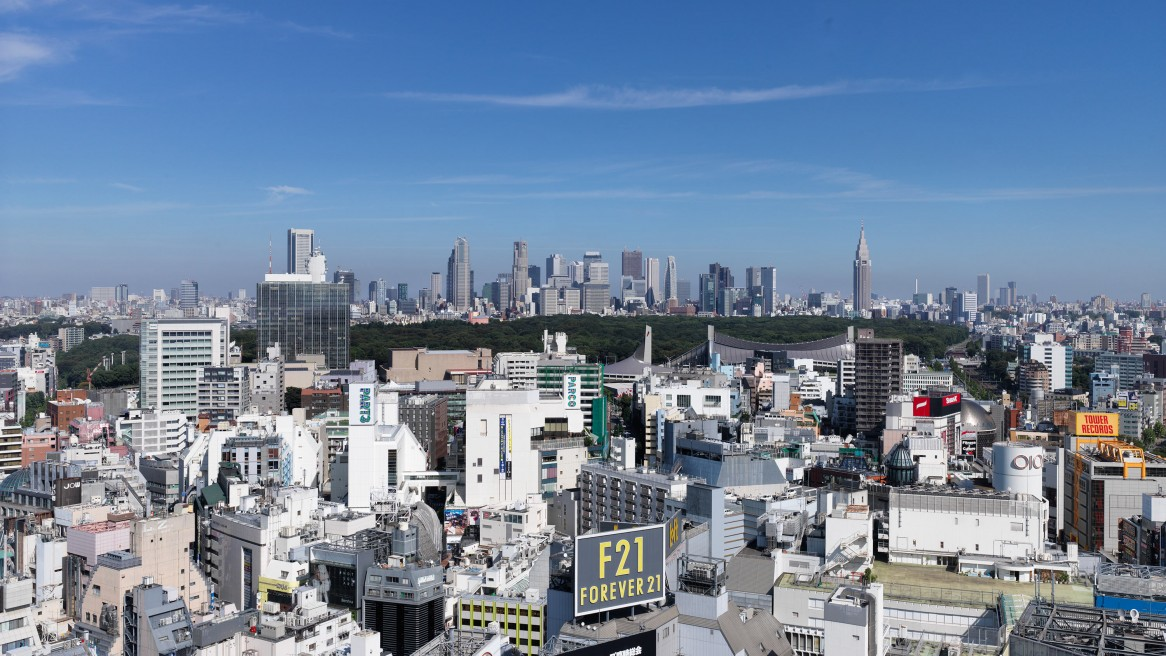Tokyo By Day